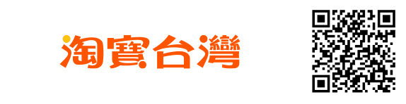 taobao outlets